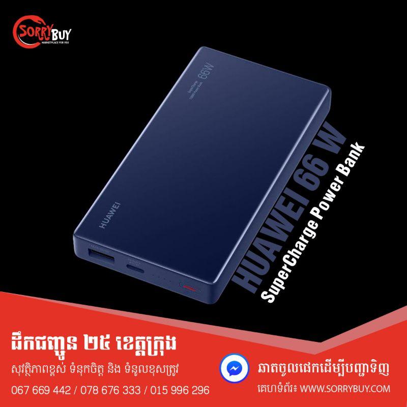 Huawei Power Bank 66W
